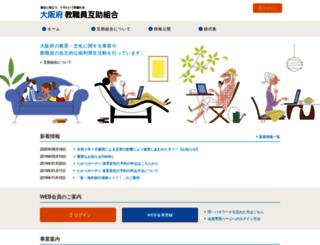 daikyogo.or.jp screenshot