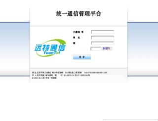 daili.yuantel.net screenshot