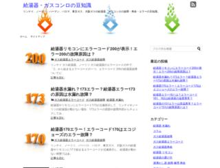 daily-a-blog.com screenshot