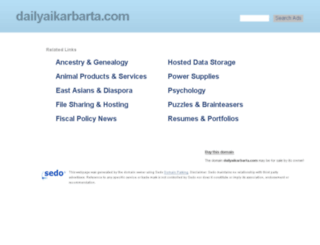 dailyaikarbarta.com screenshot