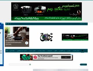 dailyjinnah.com screenshot