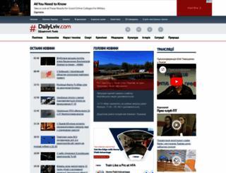 dailylviv.com screenshot