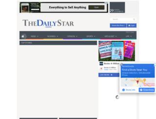 dailystar.com.lb screenshot