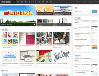 daimajiayuan.com screenshot
