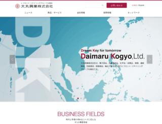 daimarukogyo.co.jp screenshot