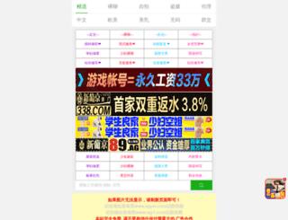 daiphongpc.com screenshot