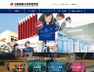 daishodai-h.ed.jp screenshot