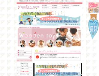daiwakenso.jp screenshot