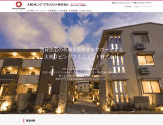 daiwaliving-mgt.co.jp screenshot