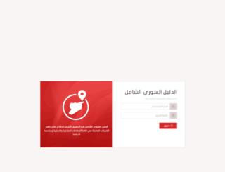 daleelsy.com screenshot