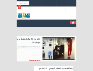 dalil007.blogspot.com screenshot