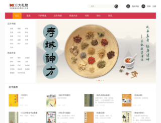 daliwu.com screenshot