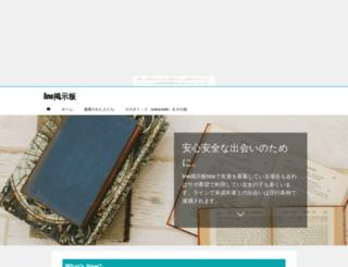 damedae.dousetsu.com screenshot