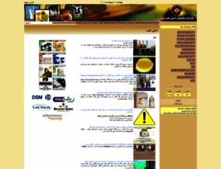 daminteb.com screenshot