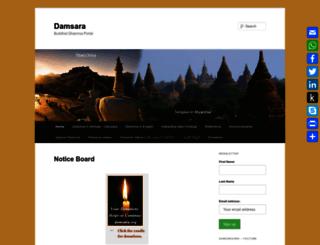 damsara.org screenshot