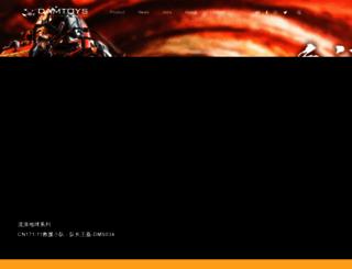 damtoys.com screenshot