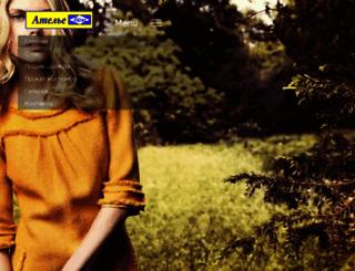 dana-atelje.ru screenshot