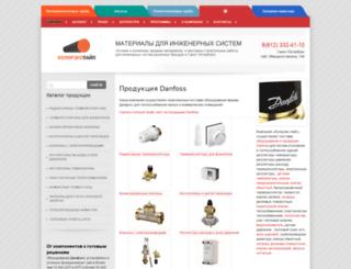 danfoss-rus.ru screenshot