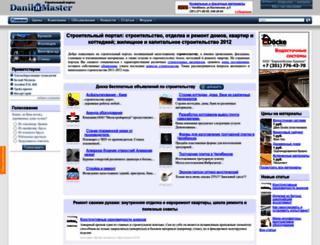 danilamaster74.ru screenshot