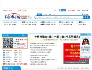 danjiang.syhfw.com screenshot