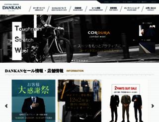 dankan.co.jp screenshot