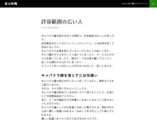 danpatuoc.net screenshot