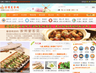 daojiaow.com screenshot