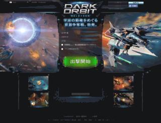 darkorbit.jp screenshot