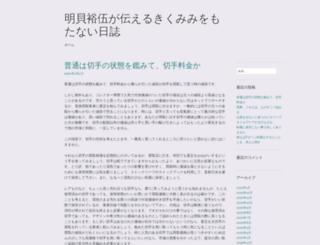 darmowe-liczniki.com screenshot