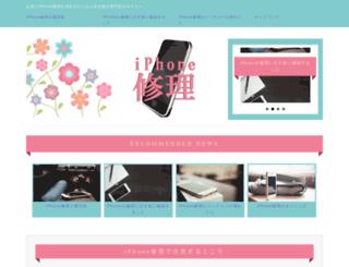 darmowegadzety.com screenshot