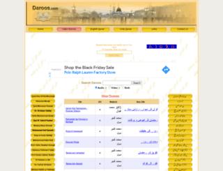daroos.com screenshot