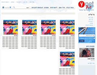 darotools.com screenshot