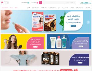 darou.com screenshot