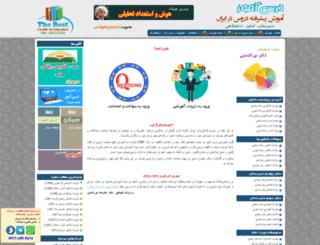 darsamoz.com screenshot