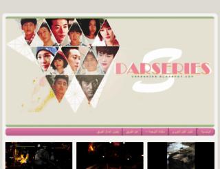 darseries.blogspot.com screenshot