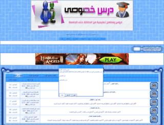 darsksosi.com screenshot