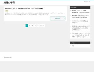 dashmajesty.com screenshot