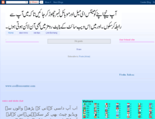 dasikahani.blogspot.com screenshot