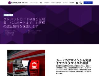 datacard.co.jp screenshot