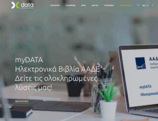 datacomm.gr screenshot