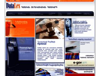 datalex.am screenshot