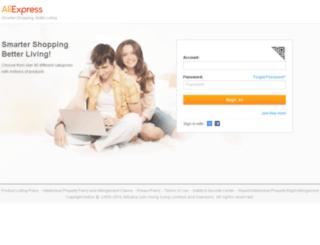 datamatrix.alibaba.com screenshot