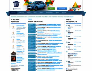 datsunfan.ru screenshot