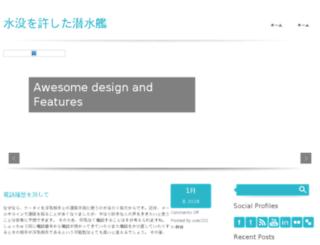 datvindikervan.com screenshot