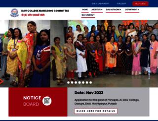 davcmc.net.in screenshot