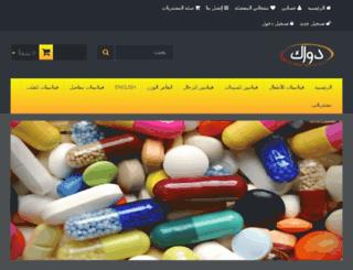 dawaak.com screenshot