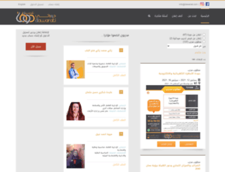 dawarati.com screenshot