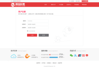 daxinguanggao.com screenshot