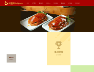 dayalihome.com screenshot