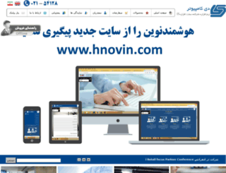 daycomputer.com screenshot